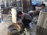 งานบริการถอดล้างเครื่องซักผ้าฝาหน้า_1 - เซียเซอร์วิสกรุ๊ป ศูนย์ซ่อมเครื่องใช้ไฟฟ้า