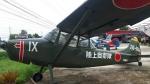 เครื่องบินทหารสงครามโลก ระยอง - แตง มารีนส์