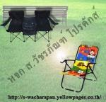โครงเก้าอี้เตียงชายหาด - ห้างหุ้นส่วนจำกัด ส วัชรภัณฑ์ โปรดักส์