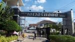 ป้ายอลูมิเนียม ทางเข้าหมู่บ้าน นครปฐม - ห้างหุ้นส่วนจำกัด มนตรีอลูแคลด