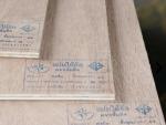 ไม้อัด มอก - Sincharoen Veneer and Plywood Co Ltd