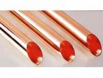 บริษัทขายท่อทองแดงอุตสาหกรรม - บางกอกคอปเปอร์ทู้บ (จำหน่ายท่อทองแดง ท่อเหล็ก ท่อพลาสติกและข้อต่อ)