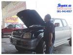 บริการตรวจเช็ค ซ่อมแอร์รถยนต์ ชลบุรี - Somkid Air & Sound Chonburi
