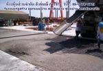 รับเทปู เทพื้นคอนกรึต ชลบุรี - Sangmanee Karnchang LP.