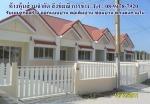 รับสร้างบ้าน ต่อเติมบ้าน ชลบุรี - ห้างหุ้นส่วนจำกัด สังข์มณี การช่าง