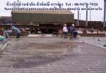รับเหมาเทปูน ชลบุรี - ห้างหุ้นส่วนจำกัด สังข์มณี การช่าง