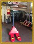 รถยกลาก บางบอน - Muyong Machinery Co Ltd