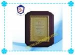 ขายโล่รางวัลราคาถูก พระราม2 - Siam Award Co Ltd