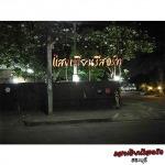 โรงแรม 3 ดาว สระบุรี - ที่พักราคาถูก แสงเทียนรีสอร์ท สระบุรี