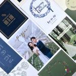 การ์ดแต่งงาน - Ploy Printing