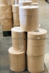 ขายกระดาษฉนวนใช้กับหม้อแปลงไฟฟ้า - รับตัดกระดาษม้วน โรงงานขายกระดาษฉนวนไฟฟ้าสีน้ำตาล ไทยจิ่งเซิ่ง