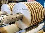 โรงงานขายกระดาษฉนวนไฟฟ้า - รับตัดกระดาษม้วน โรงงานขายกระดาษฉนวนไฟฟ้าสีน้ำตาล ไทยจิ่งเซิ่ง