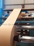 รับตัดกระดาษม้วน - Thai Jing Sheng Co., Ltd.