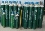 บริการจัดส่งก๊าซทางการแพทย์ กระบี่ - กระบี่ออกซิเจน บจ. อ๊อกซิเทค