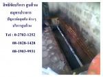 สิทธิชัยบริการ สูบส้วม - Sittichai Service
