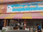 ให้เช่าเครื่องถ่ายเอกสารระบบดิจิตอล ปทุมธานี - Ayutthaya Supply and Service