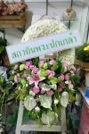 ขายพวงหรีดดอกไม้สด จันทบุรี - ร้านดอกไม้ - จันทบุรี