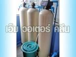 เครื่องกรองน้ำดื่มระบบ Reverse Osmosis (RO)  - เอ็ม วอร์เตอร์ คลีน