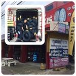 ยางGiti ดอนเจดีย์ - ยางรถยนต์ สุพรรณบุรี (ร้านพูนทรัพย์ยางยนต์)