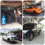 ตั้งศูนย์ ดอนเจดีย์ - ยางรถยนต์ สุพรรณบุรี (ร้านพูนทรัพย์ยางยนต์)