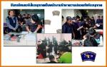 บริษัท รปภ. ที่ได้รับใบอนุญาต - รักษาความปลอดภัย เอส พี สเปเชียลการ์ด