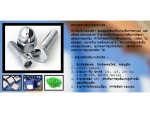 จำหน่าย เคมีภัณฑ์สำหรับชุบโลหะ ชุบซิงค์ ชุบนิกเกิล ชุบนิเกิล ชุบทองแดง ชุบโครเมี่ยม - ห้างหุ้นส่วนจำกัด เอ็กซ์ตร้า เทคโนโลยี เคมีคอล