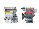 เครื่องปั๊มฟอยล์ฮอทแสตมป์ ขนาดใหญ่ - เครื่องจักรสิ่งพิมพ์และบรรจุภัณฑ์ - สยามไดคัท