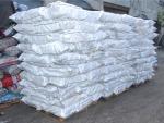 ขายถ่านไม้ราคาส่ง - กัญจน์สหพัฒนา (ขายถ่านไม้ ปลีก-ส่ง)