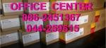 ขายผงหมึกโทนเนอร์ โคราช -  ศูนย์บริการ ขาย ซ่อม ให้เช่า เครื่องถ่ายเอกสาร โคราช