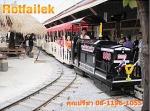 ออกแบบประกอบรถไฟเล็กชมตลาดน้ำ - Rotfailek