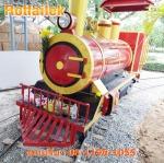 สร้างรถไฟเล็กในสวนสัตว์ - รับสร้างรถไฟเล็ก