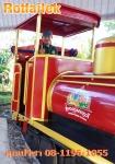 ออกแบบรถไฟขนาดเล็ก - Rotfailek