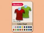 จำหน่ายเสื้อยืดคอวี - รับทำเสื้อยืดภูเก็ต ไอเลิฟภูเก็ต