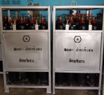 จำหน่ายก๊าซอ๊อกซิเจน ชลบุรี - บริษัท อมตะอ๊อกซิเจน จำกัด