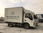 ขนส่งทั้วประเทศ ชลบุรี - บริษัท ธณกรแสงเจริญ จำกัด