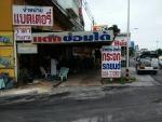 ร้านซ่อมกระจกรถยนต์ ชลบุรี ศรีราชา - หนึ่งกระจกรถยนต์ แบตเตอรี่