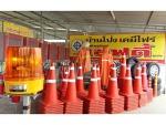 อุปกรณ์งานจราจร ราชบุรี - ถังดับเพลิง บ้านโป่งเคมีไฟร์ราชบุรี
