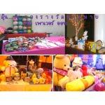 งานเลี้ยงประจำปี ชลบุรี - Power On Holiday Co Ltd