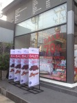 ป้ายธงญี่ปุ่น ชลบุรี - จี แอล พรีเมี่ยม โปรดักส์-ร้านป้ายพัทยา