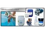 เคมีและอุปกรณ์บำบัดน้ำ - บริษัท ไทยโปรเซส สตีม จำกัด