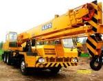 รถเครน 10 ล้อ - Sahachon Crane
