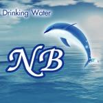 น้ำดื่ม ภูเก็ต - โรงงานน้ำดื่ม ภูเก็ต น้ำดื่ม เอ็น บี