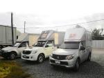 รถกะบะตู้ทึบ ขนส่งสินค้า - บริษัท อาร์ บี โลจิสติกส์ จำกัด