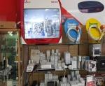 ร้านขายจานดาวเทียม นครสวรรค์ - ร้าน วิทยาเอ็นจิเนียริ่ง