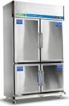 ตู้แช่โกลด์แอร์โรว์ 4 ประตู - บริษัท โกลด์แอร์โรว์ โปรดักส์ จำกัด