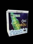 ตู้แช่เบียร์วุ้น จันทบุรี - บริษัท โกลด์แอร์โรว์ โปรดักส์ จำกัด