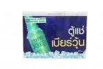 ตู้แช่แข็งไฮเออร์ จันทบุรี - บริษัท โกลด์แอร์โรว์ โปรดักส์ จำกัด