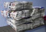 เศษกระดาษ นครราชสีมา - บริษัท พี เอ็น เค เมททัลไทย จำกัด