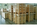 ออกแบบกล่องใส่ของระยอง - Npp Production Supply Co Ltd