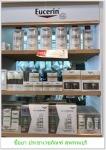 ร้าน ประชาเวชภัณฑ์ ขายยา สุพรรณบุรี